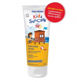 Frezyderm Kids Sun Care SPF50+ 175ml