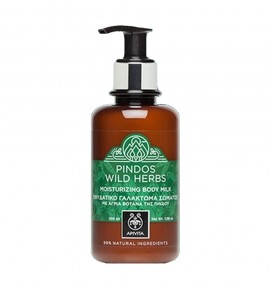 Apivita Pindos Wild Herbs Body Milk 200ml
