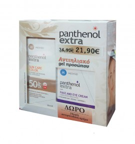 Panthenol Extra Sun Care Color Face Gel SPF50 50ml & Face & Eye Cream 50ml