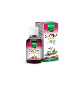 Power Health Soothamel 150ml