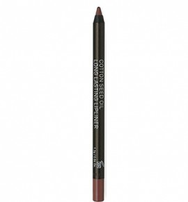 Korres Cotton Seed Oil Lipliner 02 Neutral Dark 1.2gr