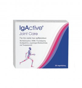IgActive Joint Care 30tabs