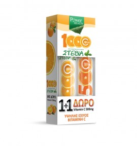 Power Health Vitamin C STEVIA 1000mg 24s + ΔΩΡΟ Vitamin C 500mg 20s