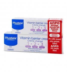 Mustela Vitamin Barrier Creme Change 1-2-3 100ml & δώρο 50ml