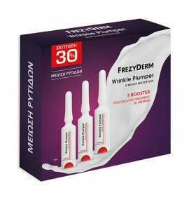 Frezyderm Κασετίνα με 3 Wrinkle Plumper Boosters 3x5ml