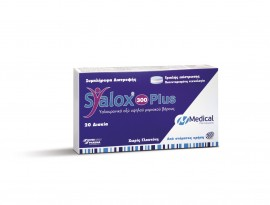 Medical Syalox 300 Plus, 20tabs