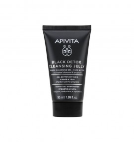 Apivita Black Detox Cleansing Jelly Face & Eyes 50ml