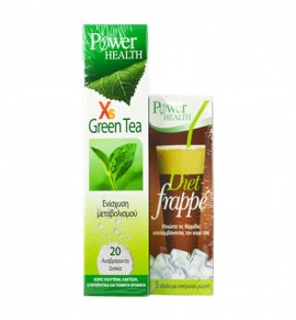 Power Health Green Tea 20s + Δώρο Diet Frappe 5s
