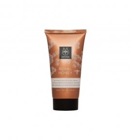 Apivita Royal Honey Rich Body Cream 150ml