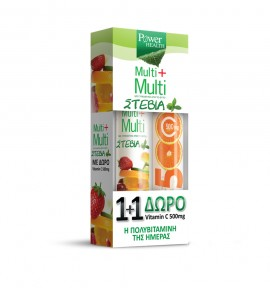 Power Health Multi+Multi STEVIA 24s+ ΔΩΡΟ C 500mg, 20s