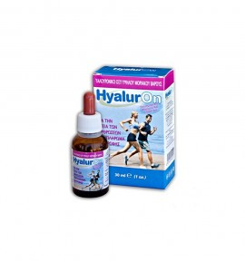 HyalurOn Drops 30ml