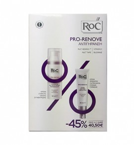 Roc Pro-Renove Anti-Ageing Unifying Fluid 40ml + Pro-Define Anti-Sagging Firming Concentrate 50ml