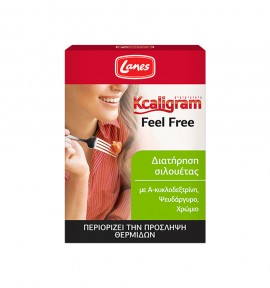 Lanes Kcaligram Feel Free 16tabs