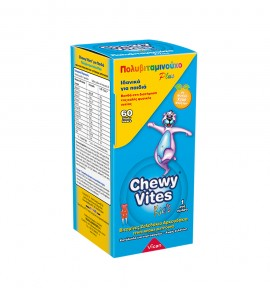 Chewy Vites for Kids Multi Vitamin Plus 60bears
