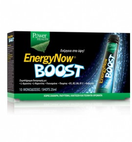 Power Health Energy Now Boost 25mlx10s
