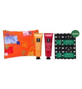 Apivita Face Scrub with Apricot 50ml & Face Mask with Pomegranate 50ml & Express Beauty with Ginkgo Biloba 4x2ml