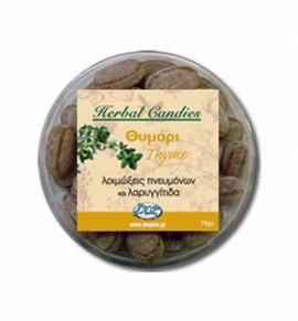 Inoplus Herbal Candies 70gr Θυμάρι