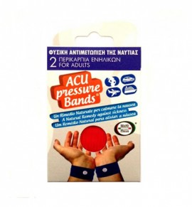 Brand Italia ACUpressure Bands Adults 2τμχ