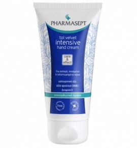 Pharmasept Intensive Hand Cream 75ml