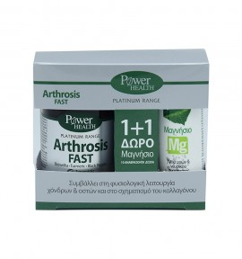 Power Health Platinum Arthrosis Fast 20caps & Δώρο Μαγνήσιο 10s