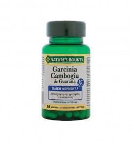 Natures Bounty Garcinia, Cambogia & Guarana 30caps