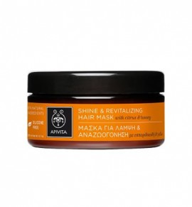 Apivita Shine & Revitalizing Hair Mask 200ml