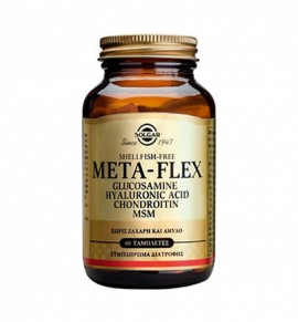 Solgar Meta-Flex Glucosamine/ Hyaluronic Acid/ Chondroitin/ MSM 60tabs+Δώρο My Elements Osteojoint 15s