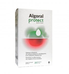 Epsilon Health Algoral Protect 20φακελίσκοι x 15gr
