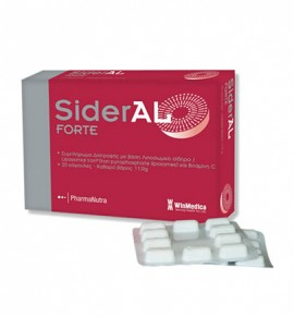 Pharmanutra SiderAL Forte 20 caps