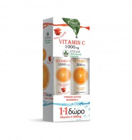 Power Health Vitamin C STEVIA 1000mg 24s με Γεύση Μήλο + ΔΩΡΟ Vitamin C 500mg 20s