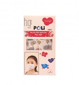 HG Kids Face Mask 6-9 ετών, 10τμχ