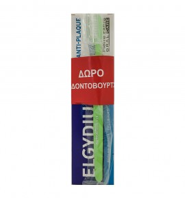 Elgydium Anti-Plaque Toothpaste 100ml + ΔΩΡΟ Οδοντόβουρτσα Clinic 20/100 50ml