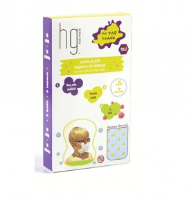 HG Kids Face Mask 3-6 ετών, 10τμχ