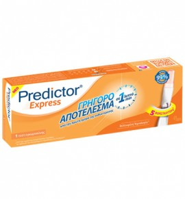 Predictor Express 1τμχ