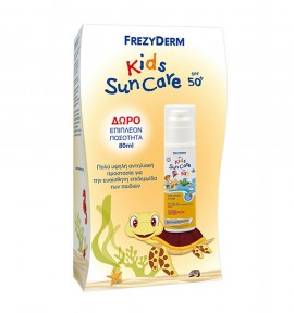 Frezyderm Kids Sun Care SPF50+ 150ml + ΔΩΡΟ 80ml