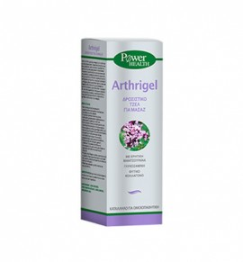Power Health Arthrigel, 100ml