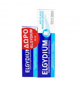 Elgydium Anti-Plaque Toothpaste 100ml + ΔΩΡΟ Anti-Plaque Toothpaste 50ml