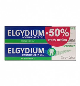 Elgydium SENSITIVE 75ml, 2τμχ