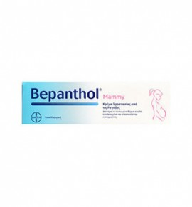 Bepanthol Mammy 150ml