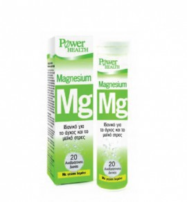 Power Health Magnesium 220mg eff tabs 20s