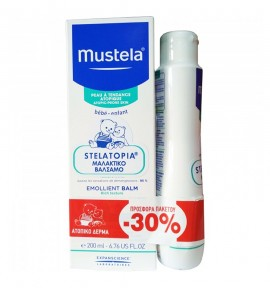 Mustela Stelatopia Emollient Balm 200ml & Stelatopia Bath Oil 200ml