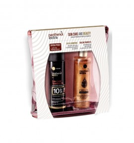 Panthenol Extra Set Sun Care Tanning Oil SPF10 & Dry Oil Shimmering 100ml