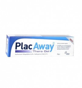 Plac Away Thera Gel 35g